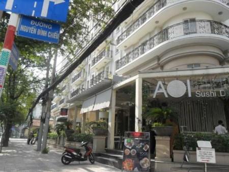 Saigon Pavillon